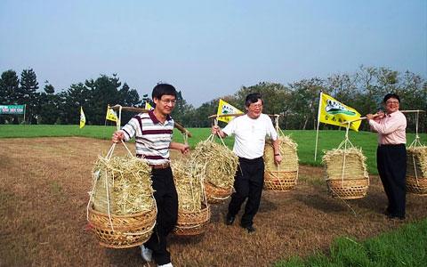 台南-走馬瀨農場入園+遊憩設施《二人優惠》