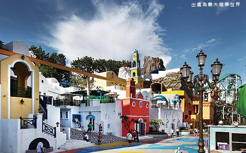 高雄-義大遊樂世界《二人優惠全票》