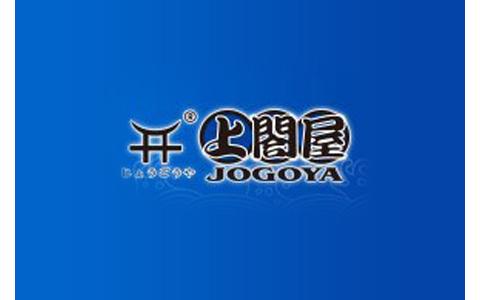 高雄/台南-上閤屋日本料理《平日午餐券x2》