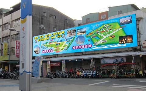 高雄-西子灣單車一日遊《雙人協力車》-預約