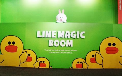 高雄-LINE FRIENDS 互動樂園《優惠票券x2》