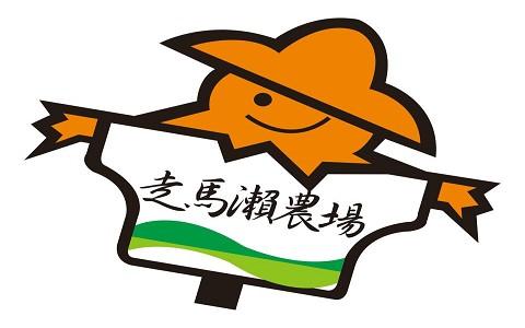 台南-走馬瀨農場《遊戲設施+門票優惠組合X2》