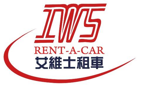 新竹-艾維士租車《1800C.C.汽車32小時租賃優惠》-預約