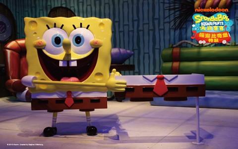 台中-海綿寶寶暢遊比奇堡特展《優惠門票X2》